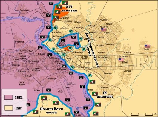 Фронтовете в Мосул към 10:00ч. българско време на 18ти януари, 2017 г.