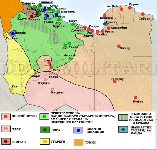 libya22022017